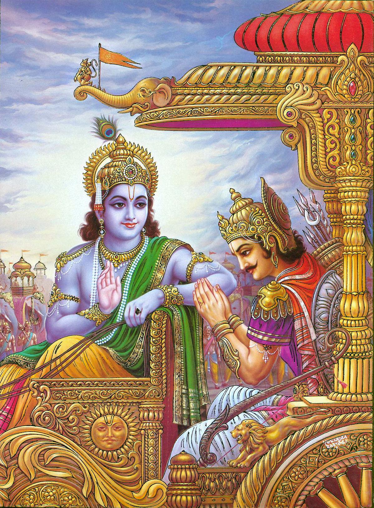 Bhagavath Geethai In Tamil Pdf